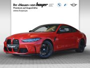 BMW M4 Competition M Drivers Package Laserlicht HUD
