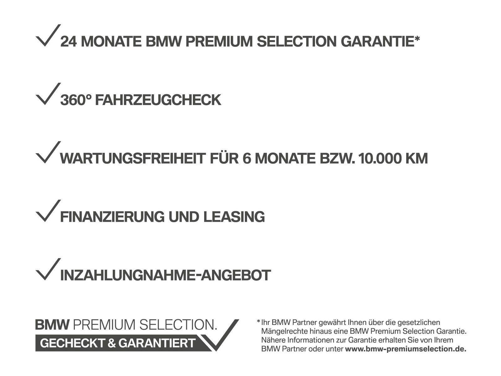 BMW 116d 5-Türer Tempomat USB PDC Freisprech